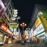 21 luglio, Japan Night: PREMIAZIONE DEL CONTEST LOST IN JAPAN